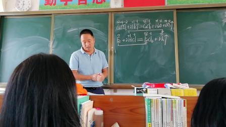 2019-2020学年第一学期高一年级化学科《氧化还原反应》阳春五中范修亮