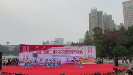 娄底市第二届乡村文化艺术节决赛,娄星区选送舞蹈《珠水渔归》