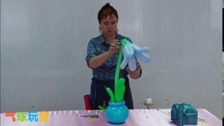 气球玩家气球造型教程-气球花(S0420011)