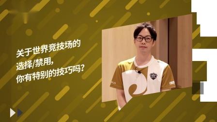 SWC2019 攻略&技巧_ASIA-PACIFIC [UT10]