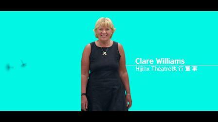 British Council40周年纪念视频·互联