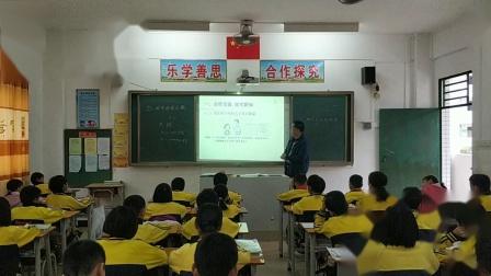 2019 2020学年第一学期五年级数学科《用字母表示数》阳春市圭岗学校黄成飞老师