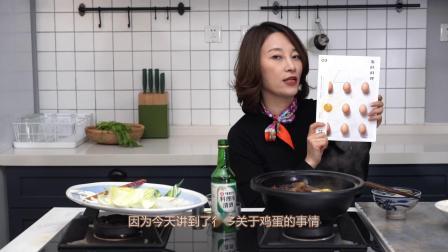 【寿喜烧】贫民窟女孩把便宜食材做成吃不起的亚子