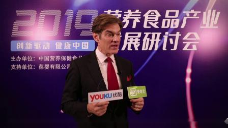 """""""创新驱动 健康中国""""2019营养食品产业发展研讨会在京召开"""