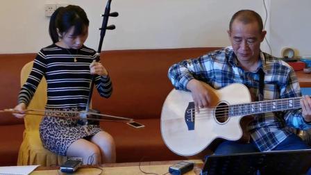 GuitarManH-----《赛马》吉他二胡合奏
