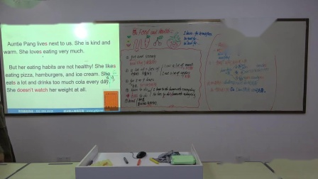 Goahead16Unit 2  Food and health chapter1