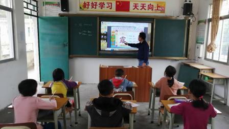 2019-2020学年第一学期三年级语文科《父亲、树林和鸟》河口中心小学梅垌分校杜庆谦老师
