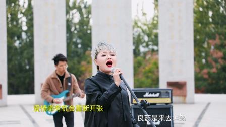 曹锦励志单曲《坦荡》MV