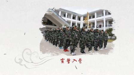 福建省人民医院2019年新员工岗前培训