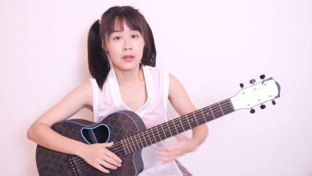 陪你练琴 第95天 南音吉他小屋 吉他基础入门教学教程