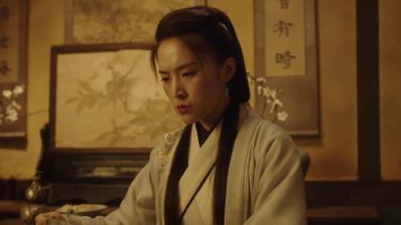 《林冲之风雪山神庙》林教头落难进牢狱,含泪写信给妻子