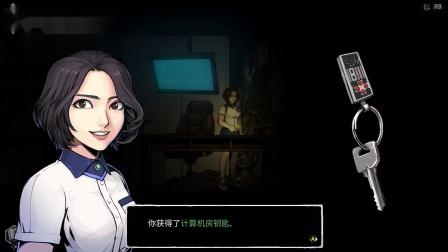 梅肯Mek【昏迷2】全主线/支线流程实况攻略04重返校园