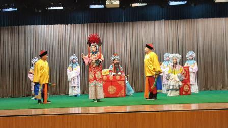 京剧《大登殿》片段