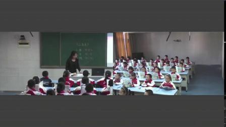 苏教版小学语文三年级上册9《三袋麦子》王金侠小学语文一师一优课一课一名师研讨课堂教学实录
