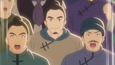 厨神小当家 第7集 日语版