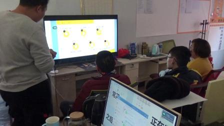 卓资县:BD入职培训 2019.11.13