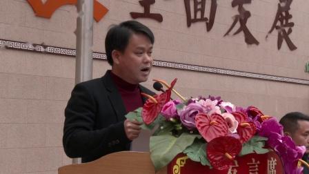 """龙岩市永定区城关中心小学2019年""""乐享运动·健康成长""""阳光运动会"""