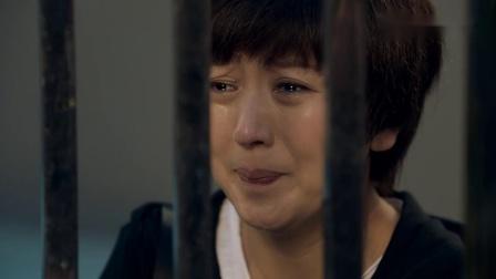 唐亚莉被放出监狱,回家探望母亲,却被哥哥赶了出去!