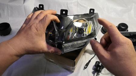 TRK502X摩托车改装三色主照明LED大灯:集合白光.黄光.黄白光一体式