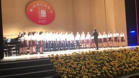 教育部首届班级合唱展演《梦中的额吉》南京艺术学院 指挥:许洋