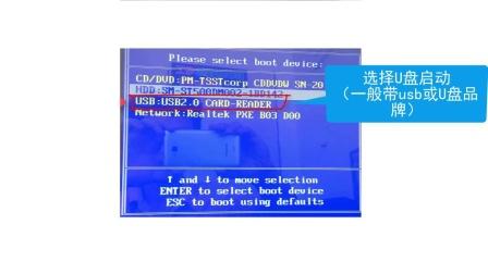 如何重装系统:联想笔记本电脑重装系统