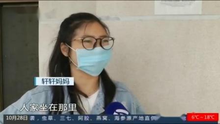 江苏电视台:聪明宝宝竟变自闭症,家长急赴南京天佑儿童医院求医张青龙主任