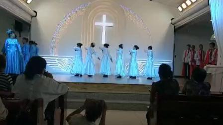 基督教广场舞佟家复兴教会《这条路上我们一起走!》