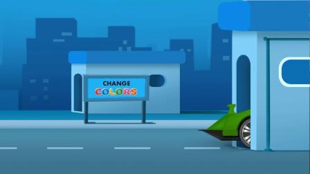 跑车组装染色变身游戏 认识颜色 学习英语 婴幼儿早教益智动画玩具