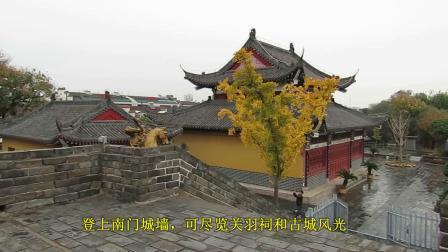 荊州古城关羽祠游