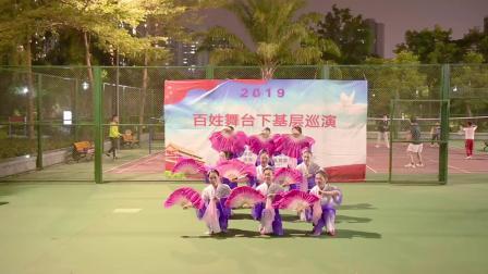 舞蹈《桃花红杏花白》表演:依米舞蹈