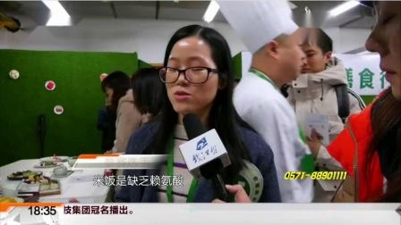 米饭配红豆营养堪比猪肉 这场比赛让人涨知识