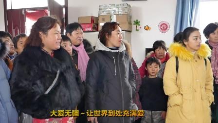 """新乡县翟坡镇东方幼儿园~""""大手牵小手,走进太阳村""""为孤儿冬日送温暖"""