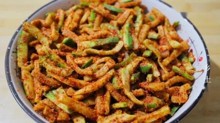 萝卜学会这样腌制很好吃,不用晒不用泡,3天就能吃,做法简单