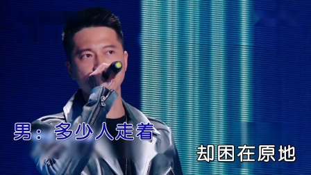 王雷+李小萌--如果云知道+存在--现场--国语--男女唱--跨界歌王--高清版本