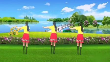 成碧姐妹广场舞《幸福的爱你一辈子》背面好看好学原创附教学