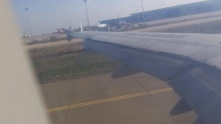中国国际航空公司CA4592航班上海浦东国际机场起飞