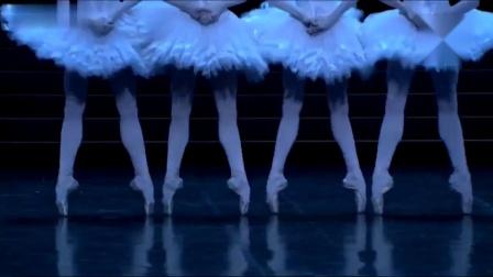 绝美的芭蕾舞巨作《天鹅湖之四小天鹅》[超清版]
