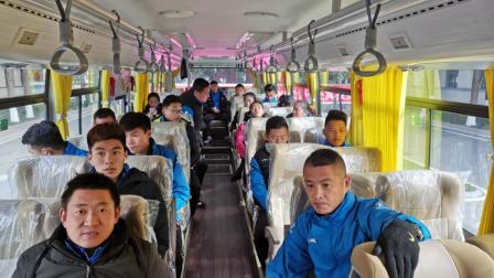 2019年中国足协D级教练员培训班(山东临沂)