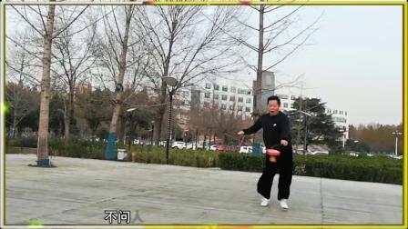 国洪木老师最新教学片《骗马连续转体正反手挂》