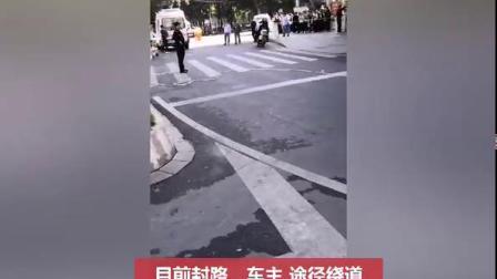 突发事故 广东广州市沙河服装市场附近道路地陷 警方封路救援