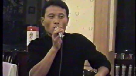 2001年-沈阳皇姑天天美食饭店