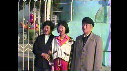 1997年-沈阳北陵公园