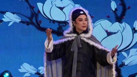 2019戏剧名票名段演唱会~越剧《桃花扇》追念 演唱:裘秋萍 舒悦出品