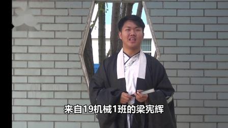 阳江职业技术学院学生电视台第十七届主持人大赛总决赛宣传片