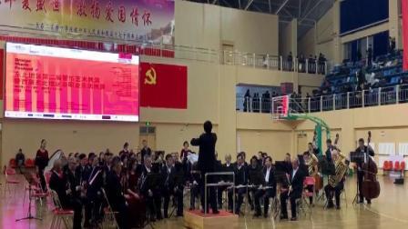 东北地区第二届管乐艺术展演《五声神韵》《夕阳进行曲》吉林省老年大学军乐团2019年11月29日.