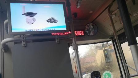开发区公交47路(使用48路车辆)王台中心中学(临时站)-西草夼