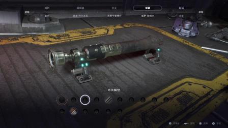 【老刘探长】《星球大战绝地:陨落的武士团》电影向全流程视频第5期