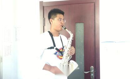 大东方音乐学校 李多萨克斯演奏《天鹅》