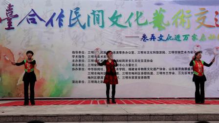 双拍柔力球:《亲亲茉莉花》/演出单位:三明海之韵艺术团