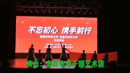 有幸参加刘咪老师编排的歌伴舞《不忘初心》🙏